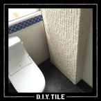 漆喰タイルシール しっくい タイルシート DIY モザイクタイル キッチン はがせる 湿度調整 消臭 シックハウス症候群対策 ホルムアルデヒド 吸着