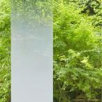 ガラスフィルム 窓 グラデーション ドット