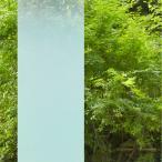 Yahoo!うさぎ屋ガラスフィルム 窓 目隠し 外から見えない 【本日 5のつく日!エントリーで最大 ポイント15倍 以上】