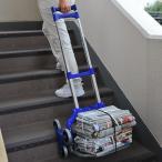 三輪カート 軽量 軽い アルミ 折りたたみ 階段 3輪 キャリー カート 折り畳み ワゴン 運搬 アウトドア 園芸