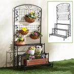 フラワースタンド 3段 スチール 北欧 おしゃれ つる植物 蔦 ガーデン 園芸用品 格子 フェンス ハンギングバスケット プランター