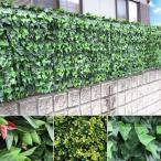 グリーンカーテン フェイク 庭 植物 グリーンフェンス 緑のカーテン 偽物 リアル 目隠し 屋外 フェンス 玄関 ガーデニング 境界 仕切り