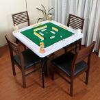 麻雀テーブル 折りたたみ 麻雀台 マット 麻雀卓 マージャン 家庭用 高さ調節