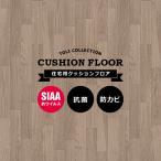 Yahoo!うさぎ屋クッションフロア モザイクタイル 石目 おしゃれ かわいい 清潔感 長尺シート CFシート