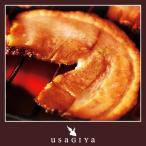 焼き豚 焼豚 チャーシュー 肉 おいしい タレ 秘伝のたれ 特製たれ 焼豚チャーシュー ラーメン チャーシュー麺 焼豚丼