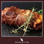 ブロック肉 熟成肉 ステーキ サーロイン ブロック 1kg サーロインステーキ ローストビーフ しゃぶしゃぶ肉 安心 安全 牛肉 送料無料