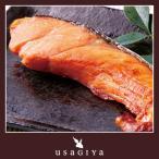 脂のりと塩加減が最高の銀鮭切り身1kg