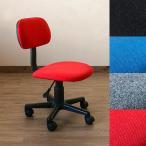 オフィスチェア オフィスチェアー 椅子 座面昇降 昇降チェア 昇降式チェア