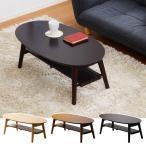 北欧調のオシャレな脚折れ可能な木製ローテーブル