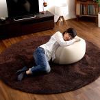 【年末セール!クーポン対象】 ビーズクッション 大きい 洗える ウォッシャブル ソファー 座布団 枕