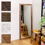 鏡 姿見 全身 ミラー シンプル 木製 大きい 大型 壁掛け 薄い