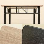 ダイニングテーブル 60×60cm 正方形 シンプル アウトレット 訳あり B級品 新品
