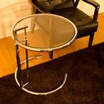 アイリーングレイのクロームメッキ仕上げサイドテーブル