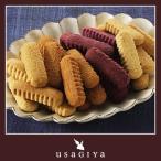 ちんすこう 詰め合わせ プレーン チョコ ショコラ 紅芋 黒糖 パイン 沖縄 お土産 軽減税率 消費税8%