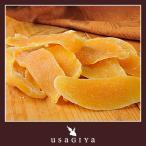 ドライマンゴー 1kg 無着色 無香料 本場 タイ産 軽減税率 消費税8%