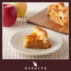 りんごパイ まるごと アップルパイ お取り寄せ