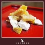 干し芋 国産 蜜芋 ほしいも 訳あり ほし芋 軽減税率 消費税8%