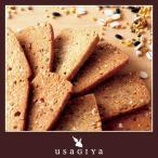 豆乳おからクッキー 雑穀 健康 ダイエット 満腹感 美味しい