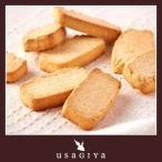 プロテイン クッキー 1kg 小麦粉不使