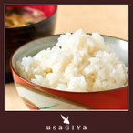 【ゾロ目の日クーポン】 こんにゃく米 1kg 蒟蒻 ご飯 お米 カロリーオフ 糖質オフ おいしい 国産
