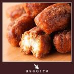 ドーナツ棒 黒糖 ドーナッツ 豆乳 日本製 軽減税率 消費税8%