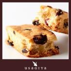 豆乳バー おからバー フルーツバー クッキー 手作り おやつ 低カロリー ダイエット