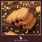 玄米ブラン 豆乳おからクッキー 食物繊維 砂糖不使用 低カロリー ダイエット 軽減税率 消費税8%