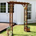 木製アーチ ガーデンアーチ 木製 ローズアーチ バラアーチ フラワーアーチ 園芸 メルヘン ガーデニング ガーデン 庭 門 アーチ 白 ホワイト 茶