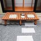 縁側 デッキ ベンチ 踏み台 ウッドデッキ DIY 木製 天然木 縁側椅子 庭 ベランダ おしゃれ 屋外