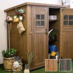 物置 屋外 中型 大型 木製 倉庫 収納庫 天然木 木造 庭 物入れ おしゃれ 北欧 ナチュラル 観音開き