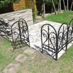 フェンス アイアン ガーデンフェンス ガーデニング 枠 柵 白 黒 仕切り 目隠し クラシカル アンティーク 園芸