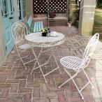 ガーデンテーブル ガーデンチェア 3点セット 椅子 ガーデンチェアー テーブル 白 ホワイト ブラウン 折畳み 折りたたみ アンティーク風