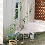 フェンス 白 ホワイト 柵 枠 ガーデンフェンス 姫系 ヨーロピアン 2個セット