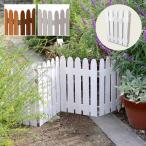 フェンス 木製 折りたたみ 折り畳み ウッドフェンス 仕切り 間仕切り ガーデニング 園芸 屋外 玄関