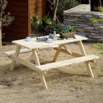 ガーデンテーブル 屋外テーブル 屋外用 庭 ガーデニング ピクニックテーブル 木製 パラソル穴つき チェア一体型 ベンチ一体型 椅子 おしゃれ 北欧 ナチュラル