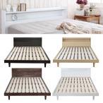 すのこベッド ベッドフレーム セミダブル レトロ 木製 おしゃれ