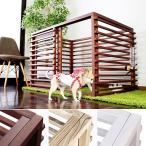 犬 ゲージ ペット ケージ 室内 小屋 スライドドア