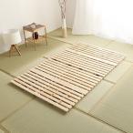 ショッピングすのこ すのこベッド 二つ折り セミダブル 折畳み 湿気防止 防ダニ 防カビ 断熱 結露防止 日本製