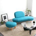 デザイナーズソファ オットマン付き イサム ノグチ 二人掛けソファー スツール 椅子