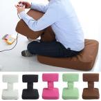 TVゲームがしやすい6段階のリクライニング座椅子