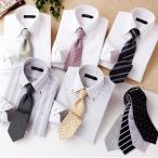 ワイシャツ ネクタイ セット カッターシャツ 形状記憶 ドゥエボットーニ ホワイト 白 メンズシャツ ビジネス 会社 オフィス用