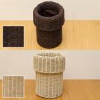 ゴミ箱 アジアン家具 おしゃれ 小さい インテリア雑貨