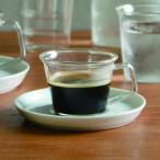 珈琲カップ コップ カップ ソーサーセット 単品 コーヒー 紅茶 小さい ミニ 食器
