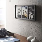 写真立て フォトフレーム 壁掛け おしゃれ 写真たて シンプル モダン 黒 白 平行 3面 山崎実業