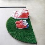 芝生マット 半円 芝生 マット ラグ 床材 おしゃれ リアル 庭 バルコニー 玄関 じゅうたん 絨毯