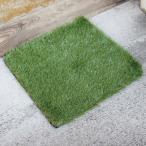 マット 芝生 ラグ 正方形 人工芝 芝 おしゃれ ラグ 床 玄関 タイルカーペット 屋外