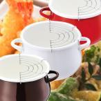 天ぷら鍋 ih対応 小さい ホーロー てんぷら鍋 天ぷら 天麩羅 天婦羅 鍋 一人用 16cm