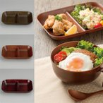 仕切り皿 2つ 和食器 和風 2つ仕切り皿 皿 プレート 木目 ウッド 国産 日本製 電子レンジ対応 山中塗 漆器