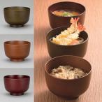 どんぶり 食器 山中塗 漆器 どんぶり鉢 和食器 和風 丼 電子レンジ対応 日本製 木目 ウッド