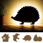 フットライト インテリア 照明 ランプ 電気 音 振動 自動点灯 かわいい 木目